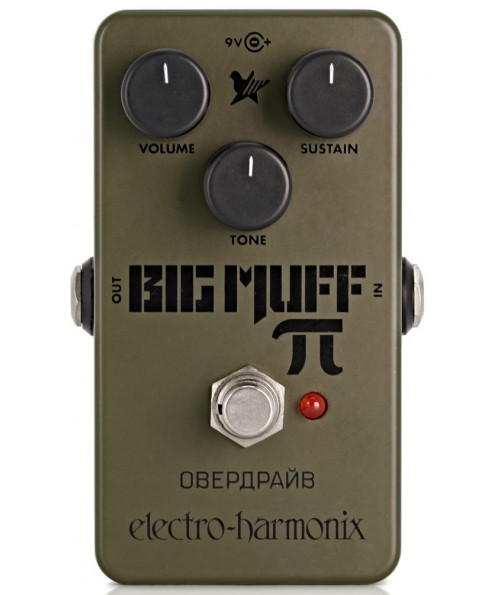 Electro Harmonix Nano Green Rus Big Muff